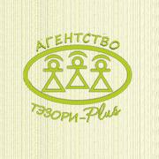 Домработницы и сиделки в Минске